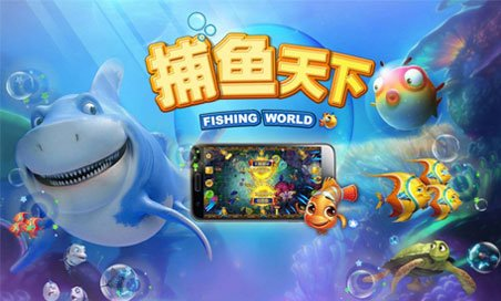 fishing-world-slotxo